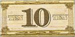 Money10.png